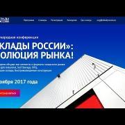 С 28 по 30 ноября в Санкт-Петербурге пройдёт 4-я Международная выставка InnoSklad